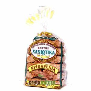 Barley Rusk Bread 550gr - Kritharenia Paximadia - Chaniotika-0