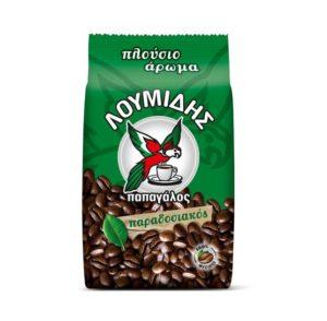 Loumidis Greek Coffee 194gr-0