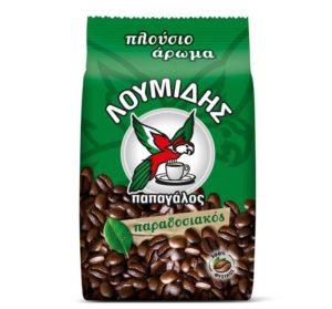 Loumidis Greek Coffee 490gr-0