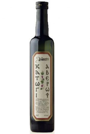 Tsipouro Katogi Averoff without anise 500ml -0