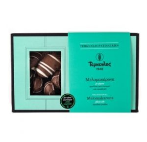 Terkenlis Melomakarona walnut biscuits with praline filling 600gr-0