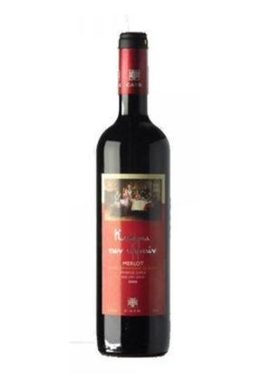 Knights' Cellar Merlot Red Dry Wine 750ml Cair-0