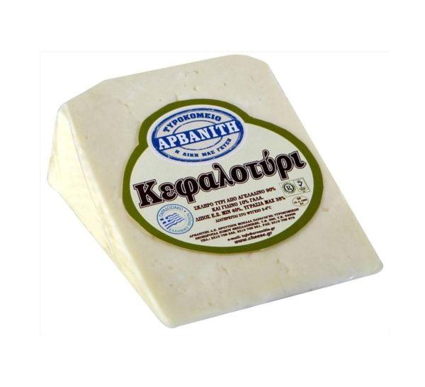 Kefalotiri Cow Cheese 220gr Arvanitis-0