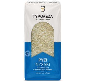 Long Grain Rice - Nyhaki 1k Tiroleza-0
