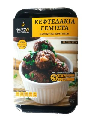 Stuffed meatballs pre-cooked and frozen 335gr Stohos-0