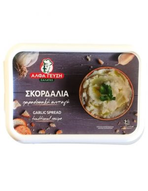 Potato mash and garlic spread - Skordalia 250gr Alpha Taste-0