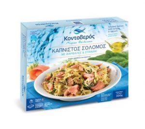 Smoked Salmon with Farfale & Spinach 300g - Kontoveros-0