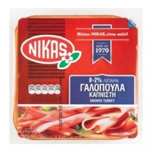 Smoked Turkey Slices 160gr Nikas-0