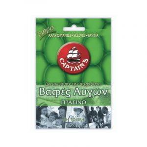 green-egg-dye-prasini-vafi-avgwn-captains-spices-agora-greek-delicacies