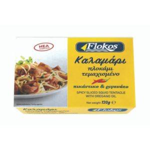 spicy-slices-squid-oregano-120gr-Agora-Greek-Delicacies