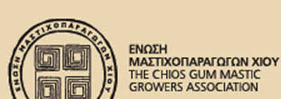 Chios Mastic Cooperative